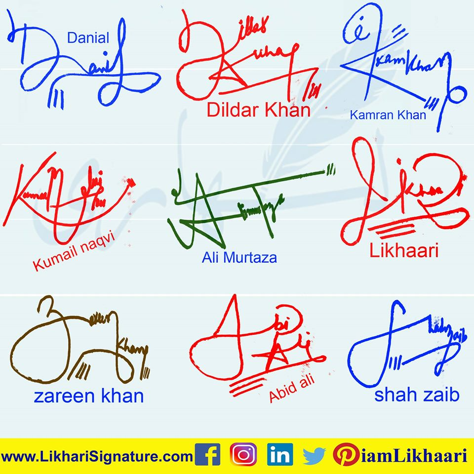 9 Best Signature for Ever by Likhari